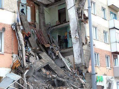 Возможному виновнику обрушения дома в Междуреченске предъявлено обвинение