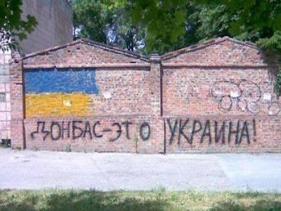 Россия согласилась на вооруженных миротворцев в Донбассе