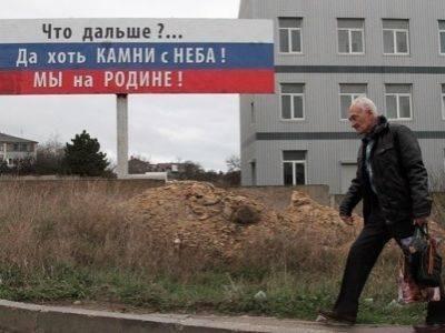 МЭР предложило сократить расходы на аннексированный Крым