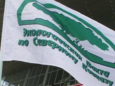 В краснодарский офис Эковахты по Северному Кавказу пришли с обыском