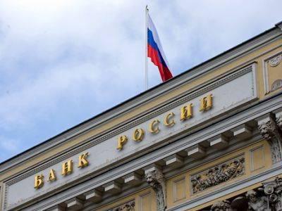 ЦБ РФ заложил в стресс-тестах для банков цену на нефть 25 долларов за баррель
