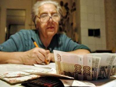 В Госдуму внесен законопроект о повышении пени за просрочку оплаты капремонта