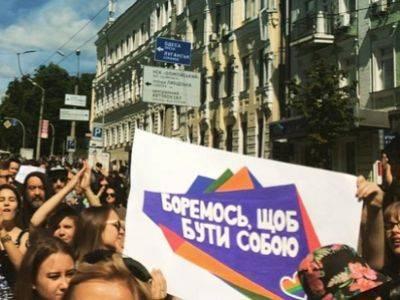 В центре Киева несколько сотен человек вышли на гей-парад