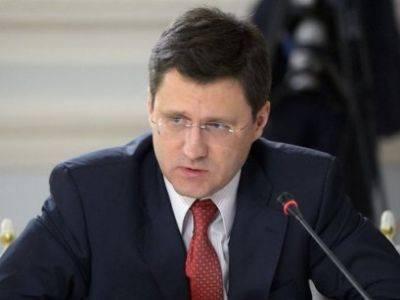 Новак: Москва ждет от Киева предложений по цене на российский газ для Украины