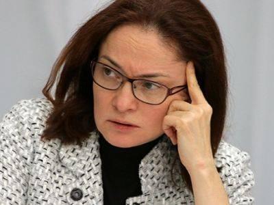 Набиуллина предупреждает о попадании России в долговую ловушку