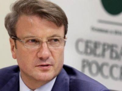 Греф заявил о продолжении банковского кризиса в России