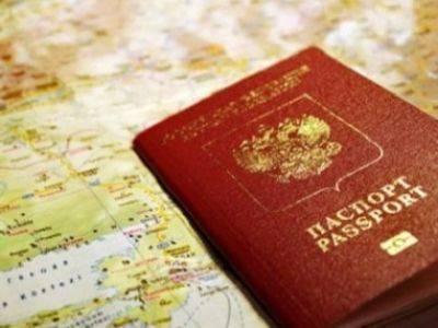 Россиян могут начать лишать гражданства за работу в международных организациях