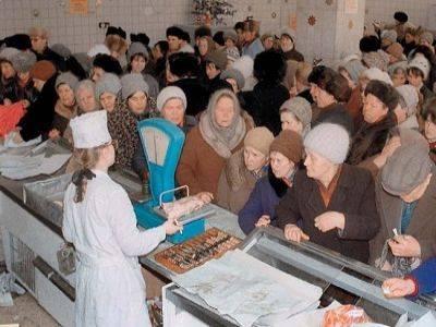 О советских продуктах