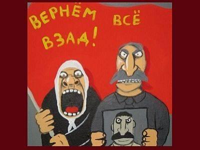 В Благовещенске достали из музея и установили памятную табличку с телеграммой Сталина