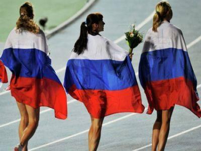 Российским легкоатлетам запретили выступать под флагом РФ