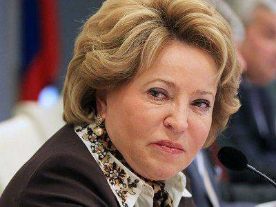 Матвиенко: Совфед одобрит антитеррористический пакет Яровой
