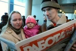 Правительство выделило 776 млн рублей на борьбу с безработицей