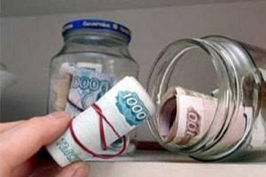 СМИ сообщили число поданных заявлений в рамках амнистии капиталов