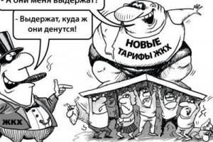 С 1 июля вырастут тарифы на услуги ЖКХ для всех россиян, кроме сахалинцев