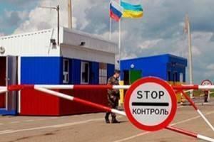 Москва не поддерживает создание подгруппы по российско-украинской границе