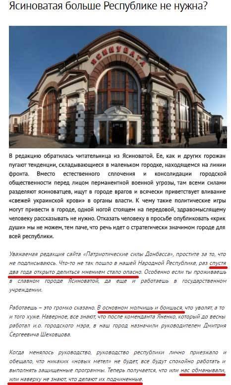 «Такого геноцида Донбасс еще не видел», — дончане рассказали о реалиях «ДНР»