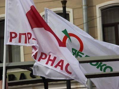 Яшина и Кара-Мурзу-младшего не включили в проект предвыборного списка ПАРНАСа