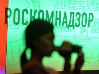 Роскомнадзор впервые запретил СМИ перепечатку решений судов