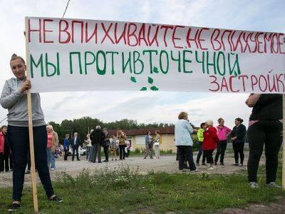 Новосибирцы адресовали мэрии плакат: Как вы нас уже застроили!