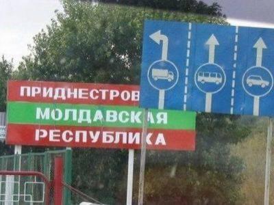 Молдова просит НАТО помочь вывести российские войска из Приднестровья