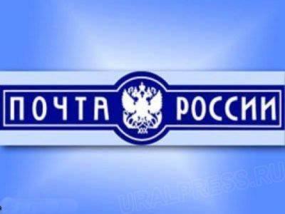 Главбуха мордовской Почты России отправили в колонию