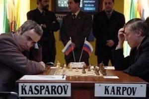 Опрос: Самыми выдающимися шахматистами страны россияне считают Каспарова и Карпова