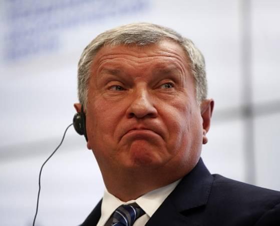 Роснефть как монополист наркоторговли в Московской области
