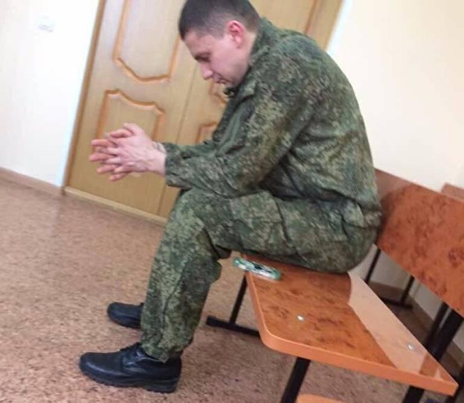 Бывший лидер кремлевского молодежного движения Максим Мищенко оказался на скамье подсудимых