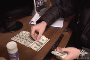 Силовики задержали четырех хакеров, заработавших 100 млн рублей с помощью «трояна»