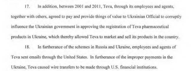О коррупции TEVA в Украине: за что фармкомпания заплатила «украинскому чиновнику» 200 тысяч долларов США