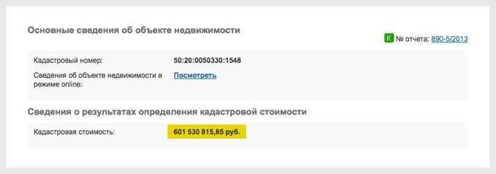 Дмитрию Медведеву «дарят» через однокурсников