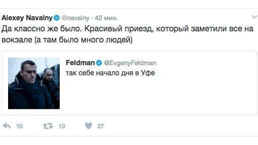 Приехавшего в Уфу Навального закидали яйцами на вокзале