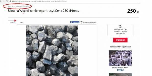 Профсоюз шахтеров Украины: Эти су#и от БПП специально уничтожают нас в угоду России!