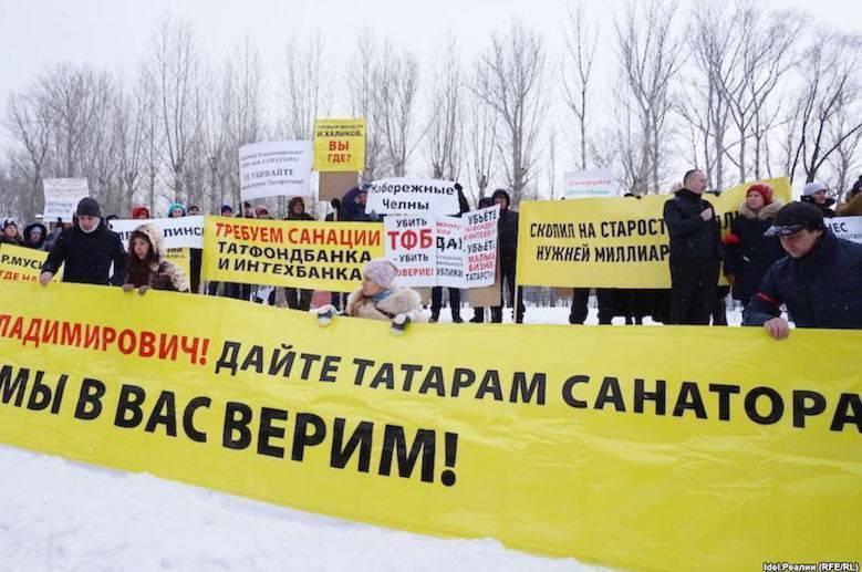 Вкладчики Татфондбанка и Интехбанка штурмовали Кабмин Татарстана