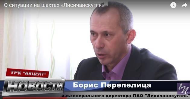 Черный юмор по-украински: вместо того, чтобы ловить друзей террориста Мозгового, луганское СБУ выполняет их заказы
