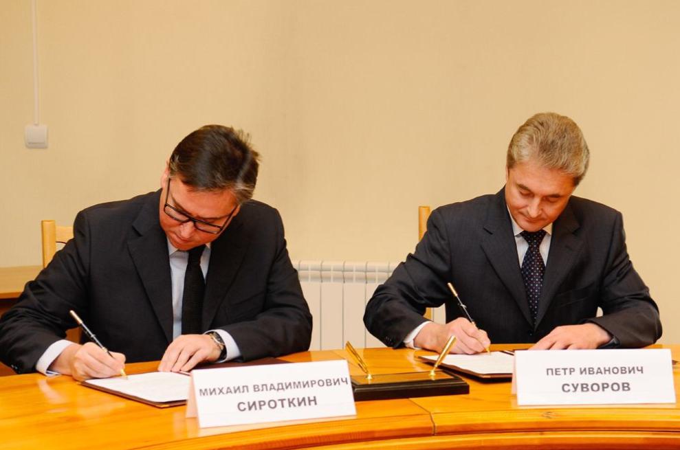 Михаил Сироткин и Кристина Воронина отправили 8 любовниц Газпрома под защиту Роскомнадзора