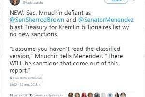 """США введут санкции против России на основании """"списка Путина"""""""