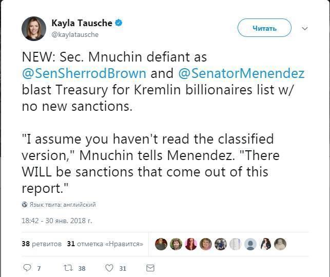США введут санкции против России на основании «списка Путина»
