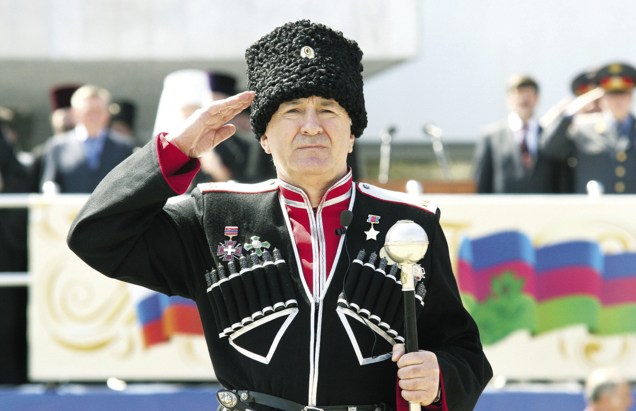«Ряженная кормушка» Кондратьева?