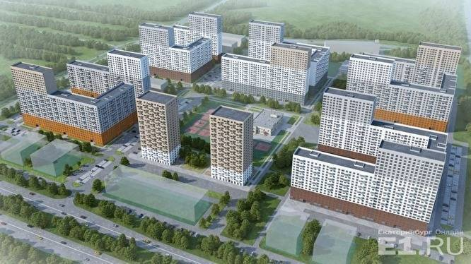 Группе «ПИК» разрешили построить два первых дома в Екатеринбурге, но «соседи» — против