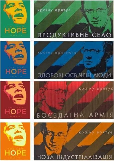 Как и почему Яценюк стал политическим трупом