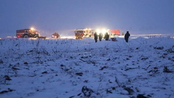 В авиакатастрофе в Подмосковье погибли миллионеры-металлурги и нефтяники РФ