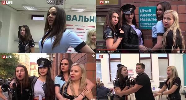 Секс индустрия в россии вип персон