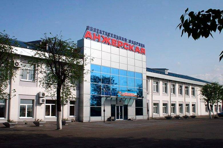 Еще один замгубернатора Кемеровской области попал под следствие?