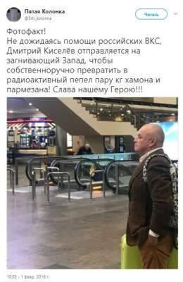 Любимый пропагандист Путина насмешил поездкой на «загнивающий Запад»