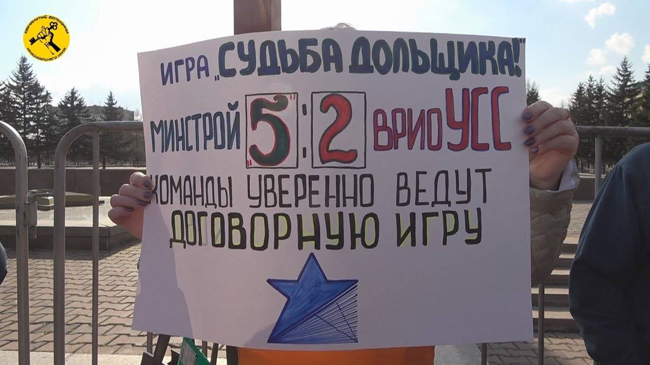 Не «царицынские» заботы москвичей