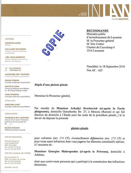 Макропулос требует для Дворковича «восемь лет без права е2-е4»