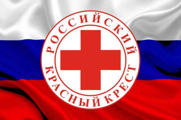 Российский Красный Крест постиг коррупционный кризис