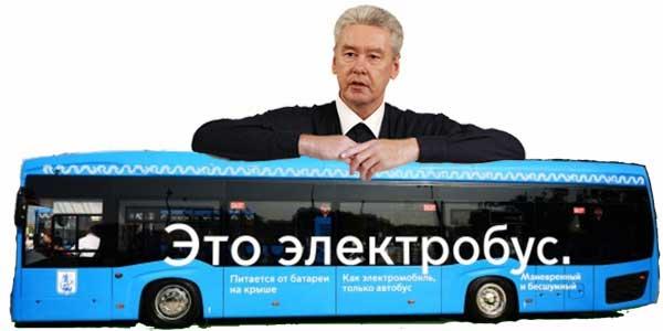 Сергей Собянин опозорился за деньги Мурада Бениаминова