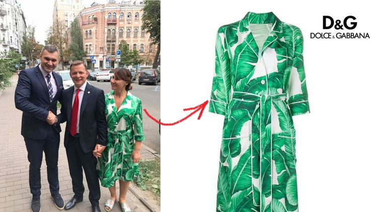 Супруга Ляшко прогулялась в платье за 108 тысяч 429 грн